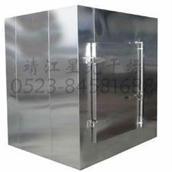 药用(GMP)型烘箱