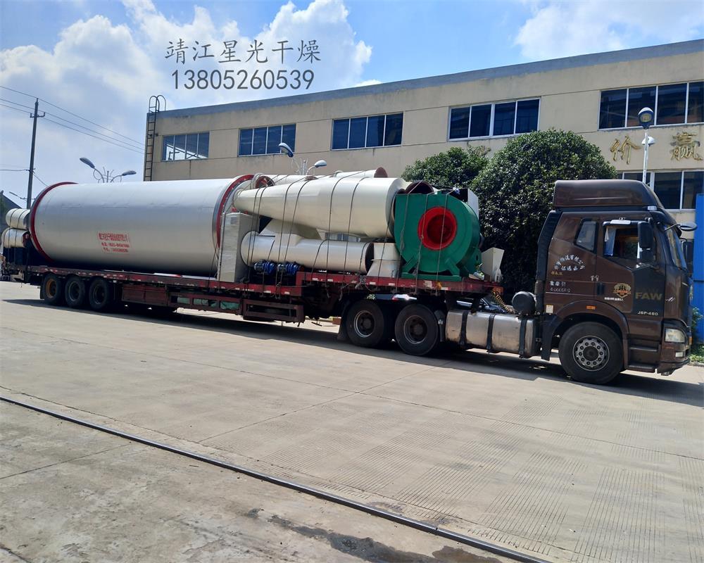 新疆4吨木屑烘干机